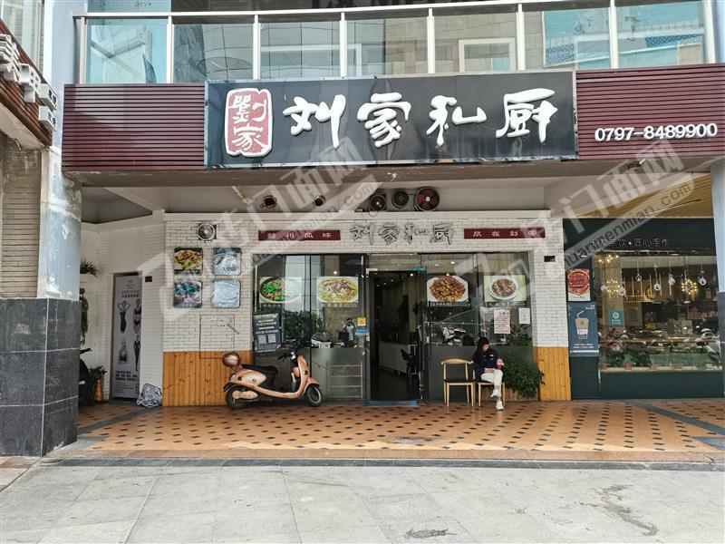 九方商业街一楼餐饮小吃店低价急转,空店适合奶茶小吃,服饰鞋包等