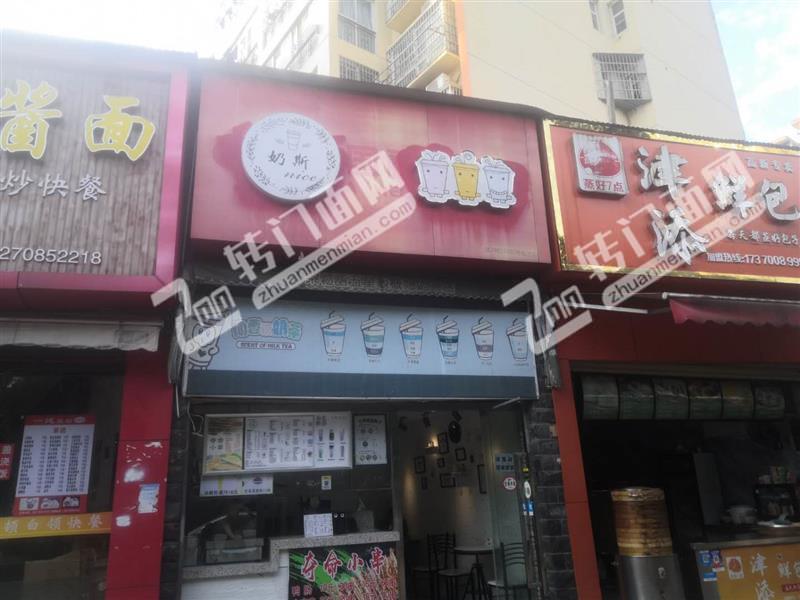 青山湖区南京东路青春家园小区大门奶茶店转让