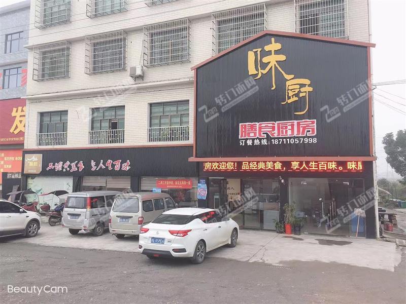 捡漏子!急转600平临街大型餐馆旺铺