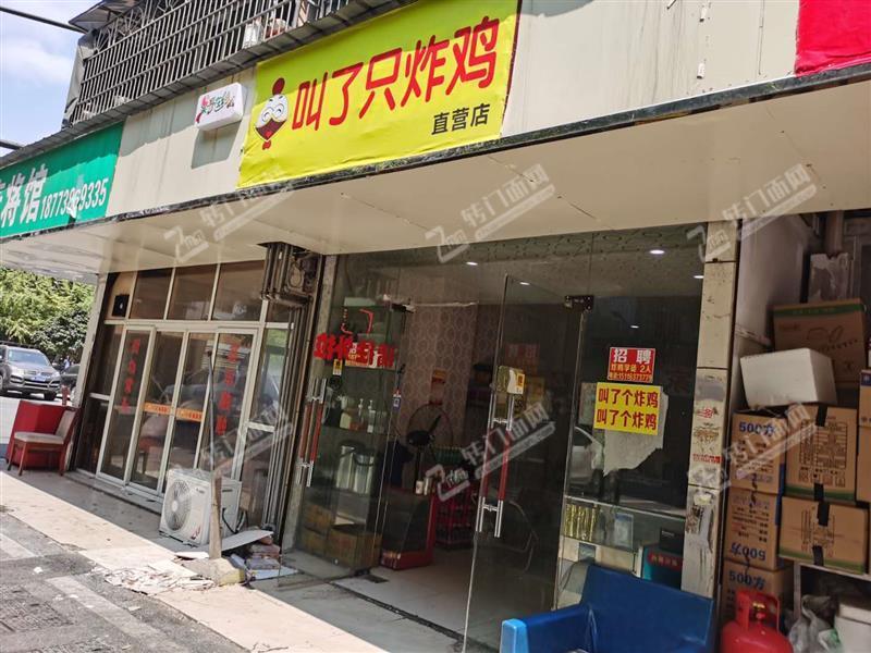 急转网红杨帆小区50㎡日盈利200单炸鸡旺铺