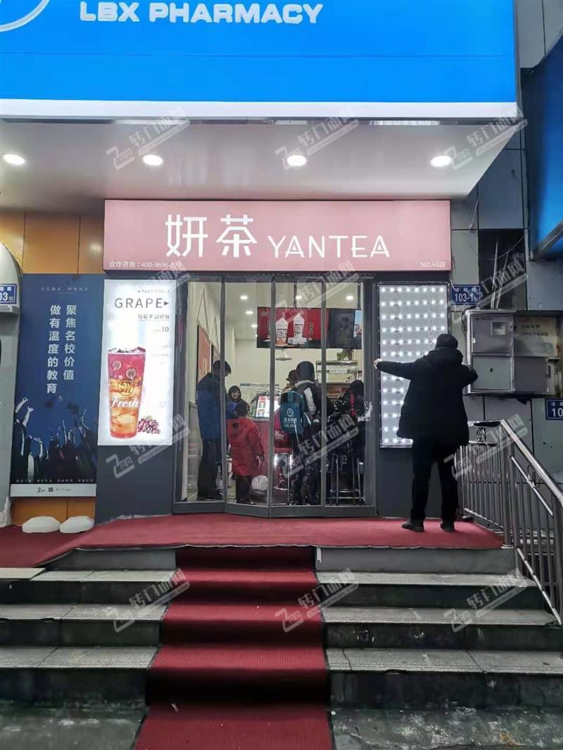 急转通程广场十字路口35平独家奶茶店