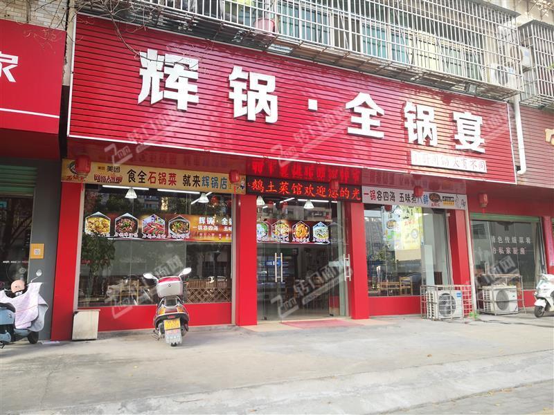 宝能城附近水南宁都路三门面餐饮店转让