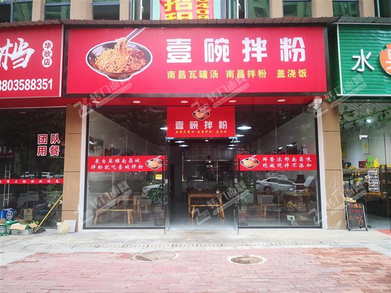 九曲河路海亮天城对面华欣小区早餐店夜宵店转让