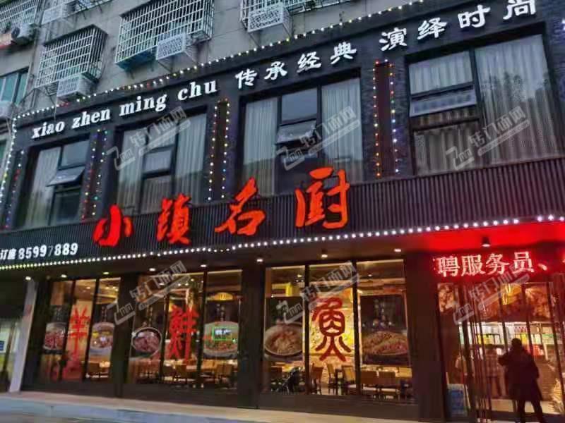 莲塘向阳路12年品牌餐饮店转让