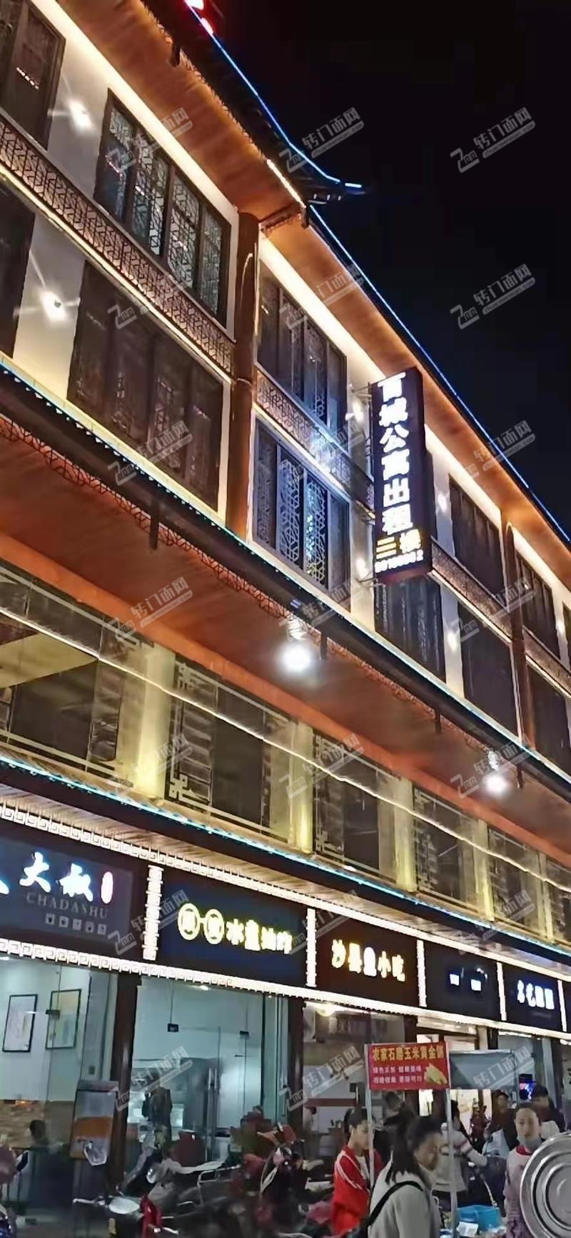 青山湖区义坊路1899号华兴针织厂旁1800平米店面转让