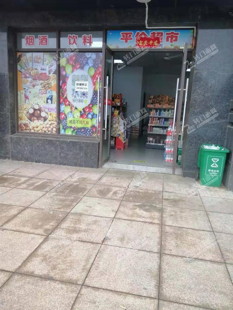 昌北经开区玉屏大街天骄广场兴业银行写字楼下超市转让