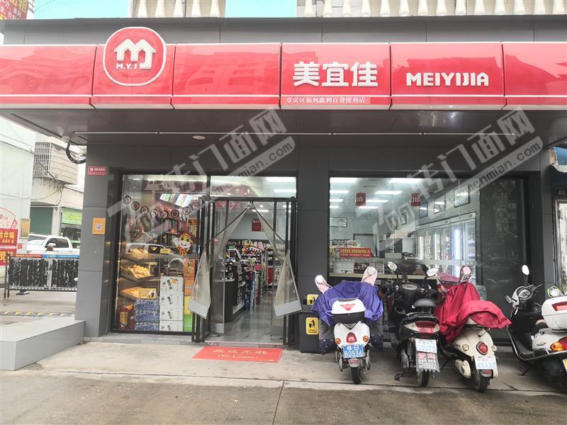 宝能城附近美宜佳便利店超低价转让转让