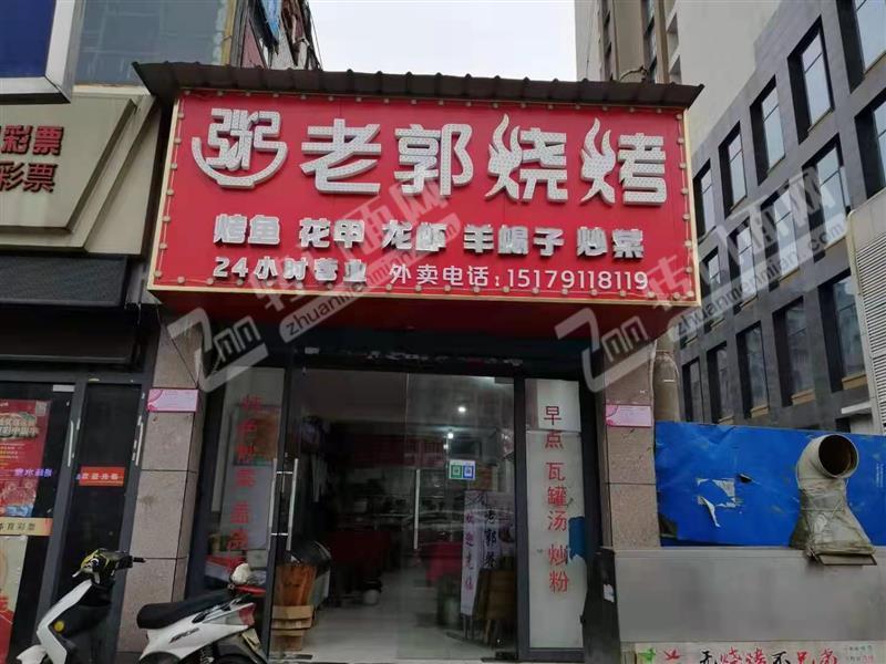 青山湖区北京东路地铁口多年烧烤店转让