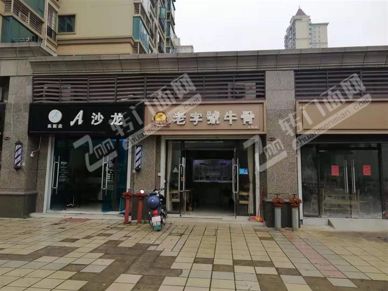 高新区恒大商业广场小吃店转让