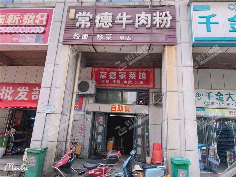 急转!大型工地旁临街90平5年老店盈利餐饮旺铺
