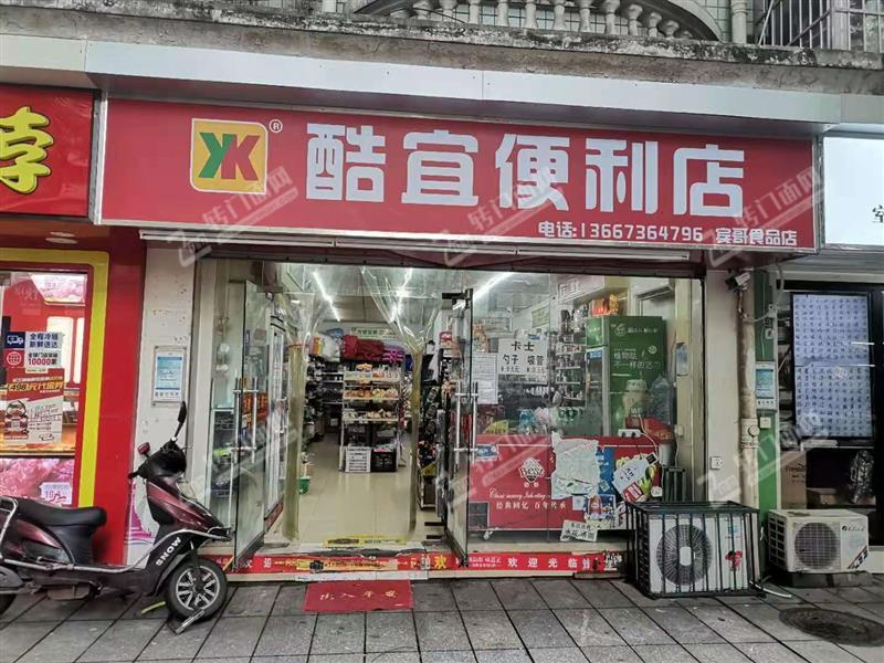急转芙蓉区成熟小区60平米出入口超市便利店