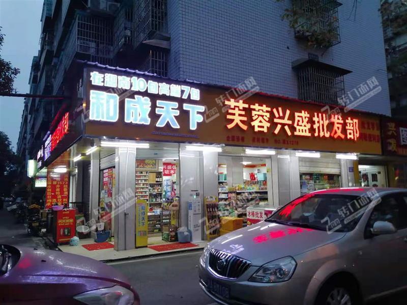 主干道55㎡盈利中的品牌连锁超市(可住人)