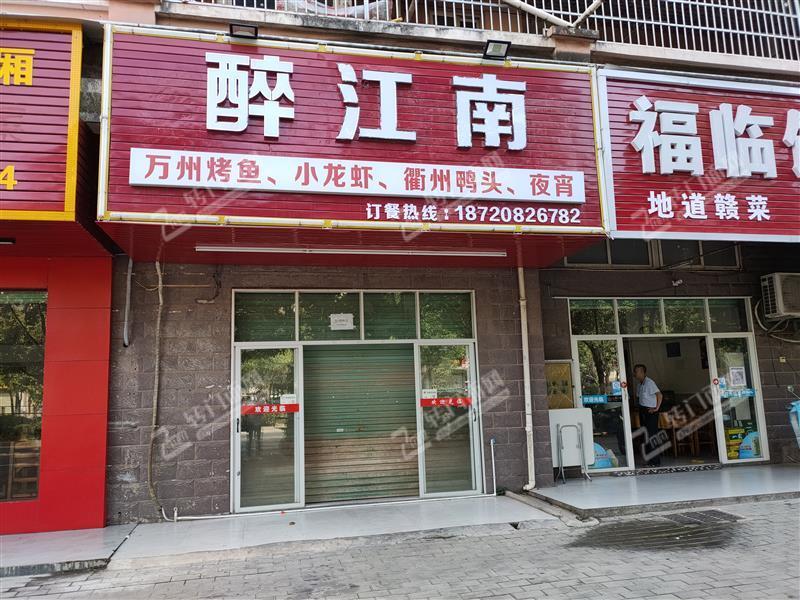 开发区国际企业中心对面杨梅新村夜宵店转让